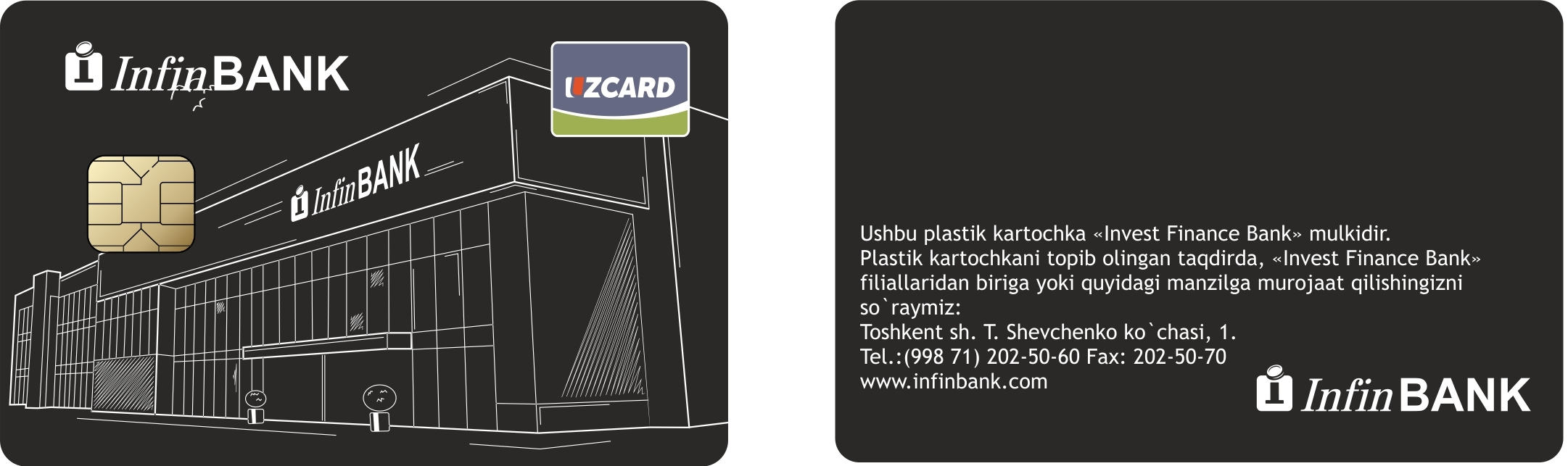 Как взять кредит в банке в ташкенте микрокредит быстро онлайн