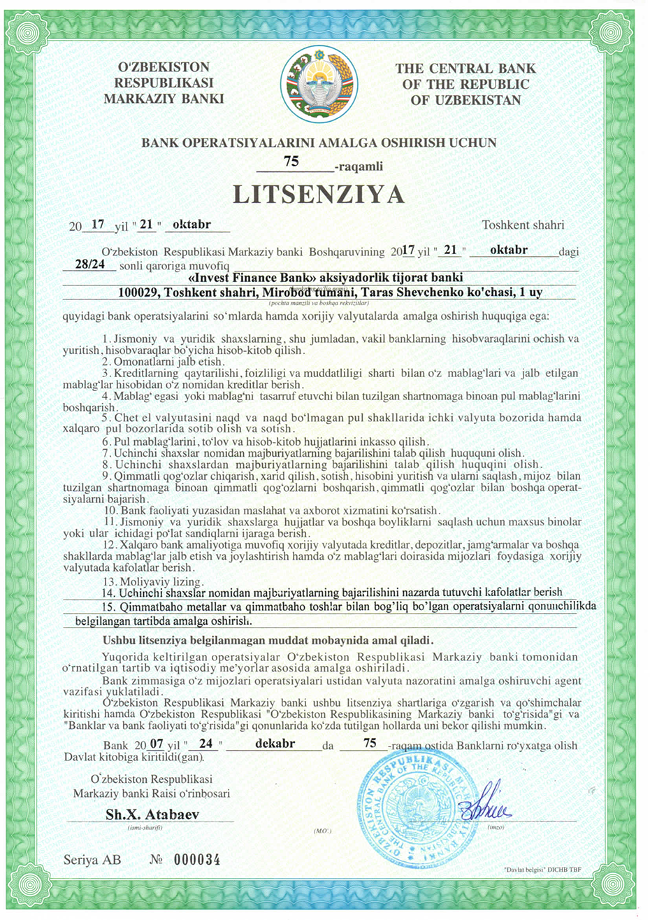 License of the Central Bank